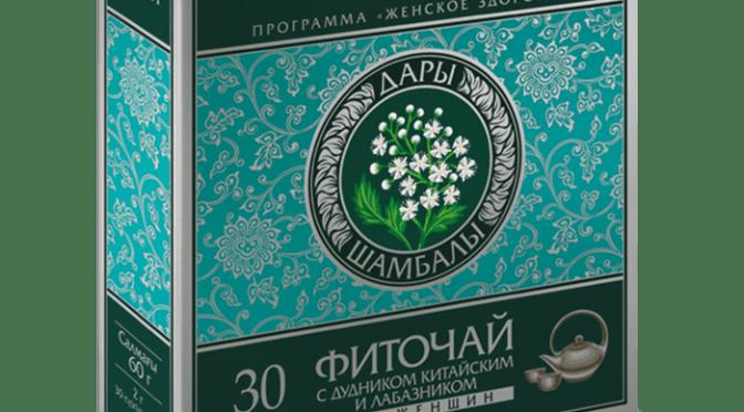 """123913 Té de hierbas chinas, tianDe, 30x2g """"Shambhala Gifts"""" para mujeres"""