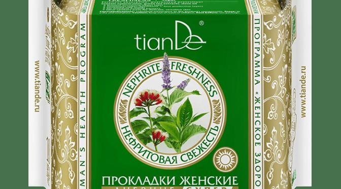 """61912 Sanitarias Femeninas """"Frescura de Jade"""" A Base de Hierbas, Para el Día, tianDe, 10Un."""