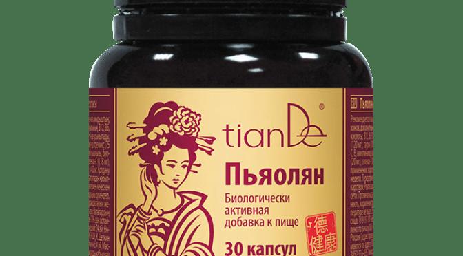 113007 Piaoliang – Suplemento Natural del Fortalecimiento para Mujeres, 30 Cápsulas x 0,58 g