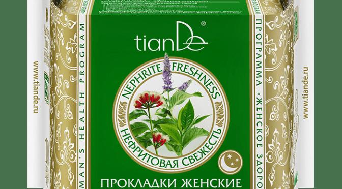"""61913 Compresas Femeninas """"Frescura de Jade"""", a Base de Hierbas, Noche, TianDe, 10Un."""