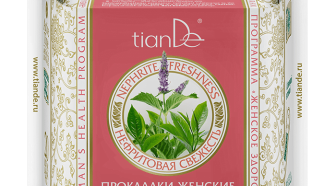 """61915 Sanitarias Femininas """"Frescura de Jade"""" con Aniones y Hierbas, 20Un."""